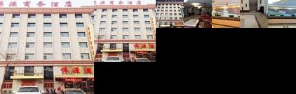 Weiyuan Business Hotel