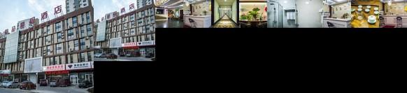 Yupin Xingcheng Hotel
