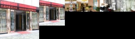 Jinse Gangwan Business Hotel