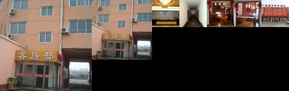 Hairuihua Business Hotel