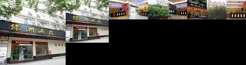Lv Zhou Hotel Chaozhou