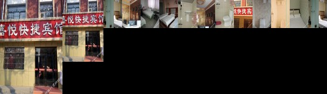 Jiayue Express Hotel Yinchuan