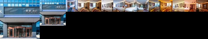 Lavande Hotels Yinan Junyue Shopping Center