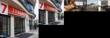 7 Days Premium Langzhong International Business City