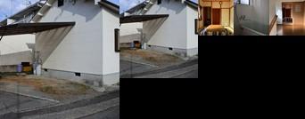 Koyaguchi Guest house Plan Nagoso