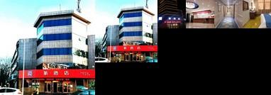 PAI Hotels Wuzhong North