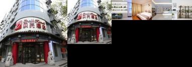 Shell Chengde Shuangqiao District Mountain Resort ErPai Building Hotel