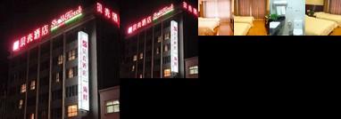 Shell Yancheng Xiangshui County Chenjiagang Town Jingang South Road Hotel