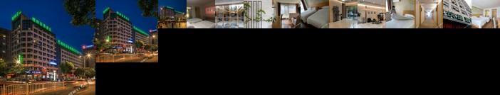 GreenTree Inn Yancheng Jiefang Road Express Hotel