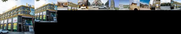 IU Hotels Yinchuan Railway Station