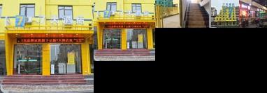 7 Days Inn Anqing Railway Station