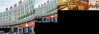 Huating Hotel Jinhua