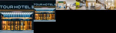 Atour Hotel binhu exhibition center hefei south railway station