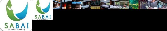 U Sabai Ranong Resort