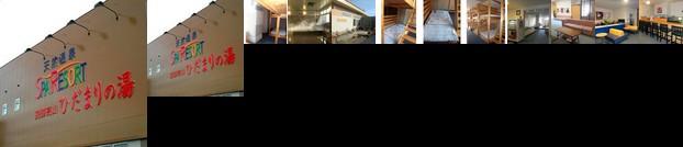 Hidamarinoyu mix dormitory / Vacation STAY 40392