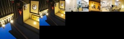 Uji - Hotel / Vacation STAY 41084