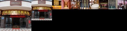Xinde Julongyuan Holiday Hotel