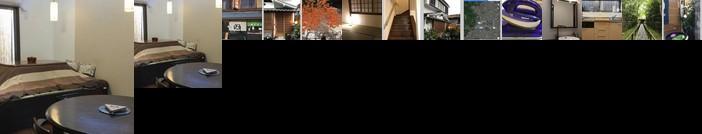 Tradition with Comfort near Daitokuji & Kinkakuji