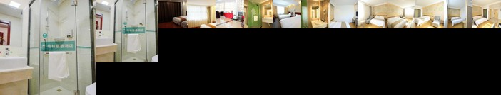 GreenTree Inn Anqing City Yixiu Government District University City Express Hotel