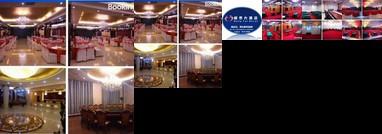 Rong Tai Hotel Hohhot