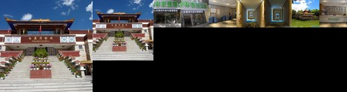 GreenTree Alliance Lhasa Potala Palace Norbulingka Hotel