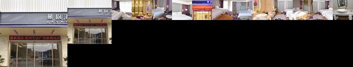 Lavande Hotel Fuzhou Wanda Square