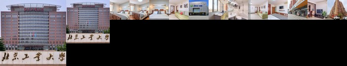 LOCALS Beijingchaoyangqu Shilihe Locals Apartment 00185930
